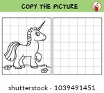 funny little unicorn. copy the... | Shutterstock .eps vector #1039491451