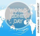 world kidney day vector logo | Shutterstock .eps vector #1039510837