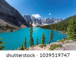 banff national park  moraine... | Shutterstock . vector #1039519747