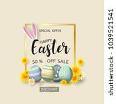 happy easter background. vector ... | Shutterstock .eps vector #1039521541