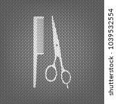 barber shop sign. vector. white ... | Shutterstock .eps vector #1039532554