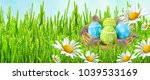 easter card. painted easter...   Shutterstock . vector #1039533169