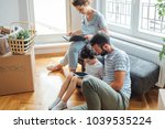 husband and wife and their son... | Shutterstock . vector #1039535224