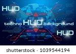 hud blue technology background  ...
