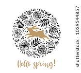 hello spring. running... | Shutterstock .eps vector #1039544857