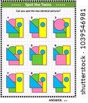 iq training educational math... | Shutterstock .eps vector #1039546981