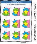 iq training educational math... | Shutterstock .eps vector #1039547629