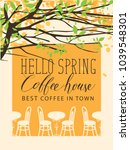 vector banner for coffee house... | Shutterstock .eps vector #1039548301