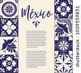 mexican traditional talavera... | Shutterstock .eps vector #1039559851