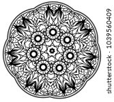 mandalas for coloring book.... | Shutterstock .eps vector #1039560409