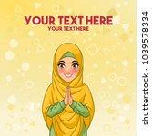 young muslim woman wearing...   Shutterstock .eps vector #1039578334