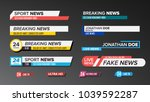tv news bars set vector. sign... | Shutterstock .eps vector #1039592287