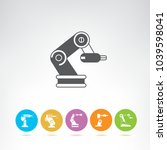 industrial robot icons set | Shutterstock .eps vector #1039598041