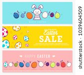 happy easter sale banners with... | Shutterstock .eps vector #1039604509