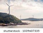 wind turbine production of...   Shutterstock . vector #1039607335