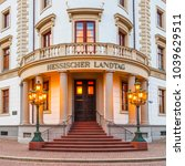 parliament  landtag  of hesse... | Shutterstock . vector #1039629511