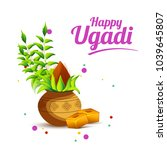 illustration of happy ugadi... | Shutterstock .eps vector #1039645807