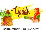 illustration of happy ugadi... | Shutterstock .eps vector #1039645894