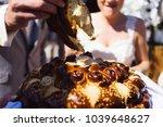 big loaf bread for the bride... | Shutterstock . vector #1039648627