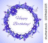 cute hand drawn card with... | Shutterstock . vector #1039660105