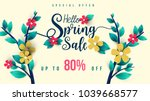 spring sale banner with green... | Shutterstock .eps vector #1039668577