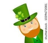 funny leprechaun for st.... | Shutterstock .eps vector #1039672081