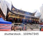 Chongqing   March 18  The Arha...