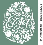 happy easter greeting card ... | Shutterstock .eps vector #1039683271