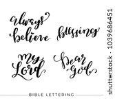 vector bible calligraphy ... | Shutterstock .eps vector #1039686451
