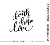 faith hope love  vector bible... | Shutterstock .eps vector #1039686511