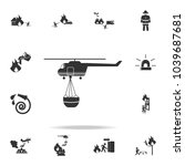 fire service helicopter icon....