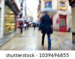 impressionist photo at very low ... | Shutterstock . vector #1039696855