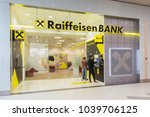 Small photo of 3 March 2017 - Bucharest, Romania - RAIFFEISEN Bank in Veranda mall near Obor market. The RAIFFEISEN Bank group is the larger of two groups of cooperative banks in Austria. Editorial use only