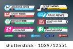 tv news bars set. news banner... | Shutterstock . vector #1039712551