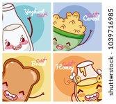 cute breakfast ingredients... | Shutterstock .eps vector #1039716985