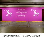 special parents with prams...   Shutterstock . vector #1039733425