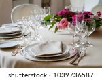detail of a table set for an... | Shutterstock . vector #1039736587