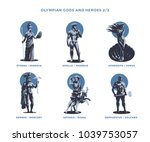 olympian gods and heroes. set 2 ... | Shutterstock .eps vector #1039753057