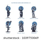 olympian gods and heroes. set 3 ... | Shutterstock .eps vector #1039753069