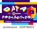 data protection concept on... | Shutterstock .eps vector #1039780021