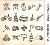 set of hand drawn camping icons.... | Shutterstock .eps vector #1039790209