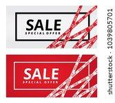 christmas sale red tape ribbon... | Shutterstock .eps vector #1039805701