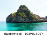 nature and nobody sunny waters    Shutterstock . vector #1039818037