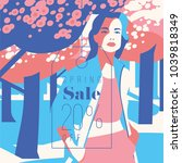 spring sale banner  sale poster ... | Shutterstock .eps vector #1039818349