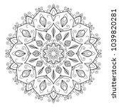 mandala vector design element.... | Shutterstock .eps vector #1039820281
