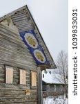 oshevensk  shiryaikha village ... | Shutterstock . vector #1039833031