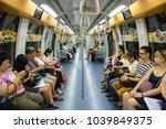 singapore  singapore   august...   Shutterstock . vector #1039849375