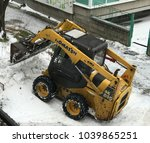 snow cleaning machine   aitos ... | Shutterstock . vector #1039865251