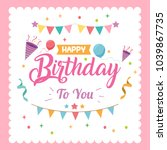 birthday background with polka... | Shutterstock .eps vector #1039867735