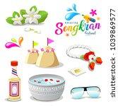 amazing thailand songkran...   Shutterstock .eps vector #1039869577
